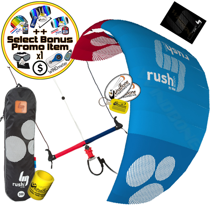 HQ HQ4 Rush Pro School 300 Depower Trainer Kite Package Pic